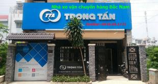 Chuyển hàng lẻ từ Hà Nội vào Đồng Nai