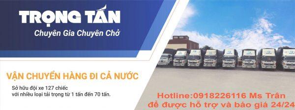Chuyển HànChuyển Hàng từ Tp.hcm về Vsip Quảng ngãig từ Tp.hcm về Sa Huỳnh Quảng ngãi