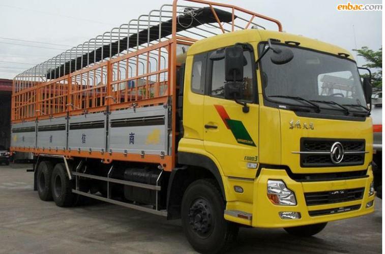 Nhà xe chuyển hàng đi Nam Định