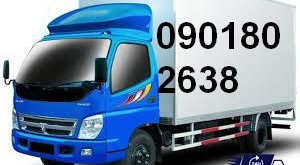 Nhà xe vận tải hàng hóa từ Vũng Tàu